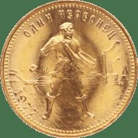Tscherwonetz Gold Münze im Pfandhaus